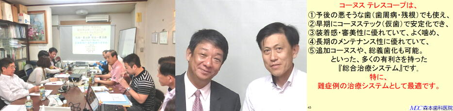 nichiyoukai-lecture