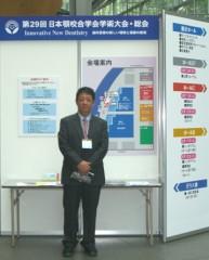 11-gakukougougakkai
