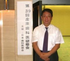 2011sangyoui-300x261