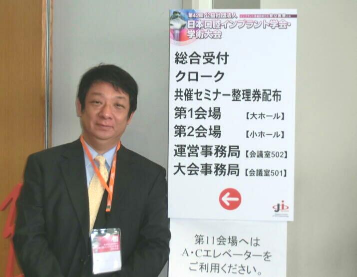 2012-implant-congress1