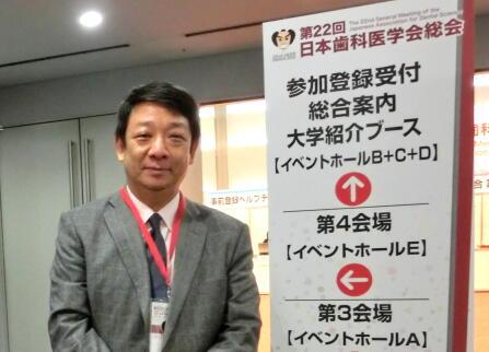 2012Nihon-shikaigaku2