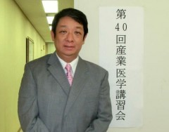 2012Sangyo-igaku1